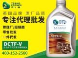 传士康全合成干式双离合器阀体油DCTF-V报价/采购