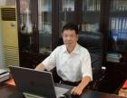 福建漳州律师服务