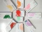 德国拜耳出品 强效顽固型减肥产品TENUATE RETARD