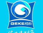 北京皮具清洁膏,高效清洗