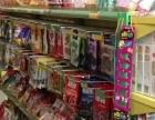 浑南高档小区超市便利店门市出兑转让