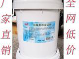洗碗机碱液批发机用洗涤剂厂家供洗碗机专用