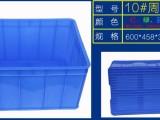 福田塑胶周转箱,折叠塑胶箱 周转箱厂,梅林塑胶箱厂