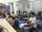 四平市阳光电脑专修学校欢迎您!