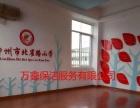 【资质齐全】柳州物业保洁,保洁员派遣 外墙清洗