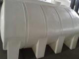 5吨卧式塑料桶5吨卧式运输桶5立方卧式塑料储罐