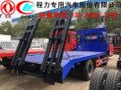 镇江市 东风挖掘机平板车 实惠价格0年0万公里面议