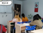 黄埔/科学城/萝岗开发区学习英语日语韩语粤语培训班