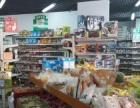 开发区红星海迪卡侬附近营业中旺角超市出兑转让