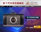 东莞微信公众号信息推送托管维护视频制作儿童相册视频