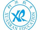 奉贤网教成教招生专科本科学历提升教学