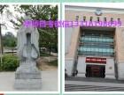 广州自考大专会计夜校在哪报名