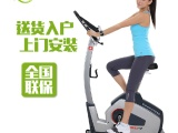 力动B7家用健身车