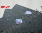 印刷会员卡 pvc名片