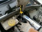 专业上门清洗汽车内饰、发动机、节气门、空调等服务