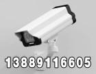 13889II6605沈阳东陵区防盗监控安装维修监控头上门