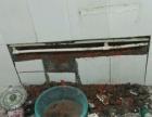 修水管漏水,换水龙头