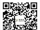 百色创业商机 馄饨侠馄饨加盟