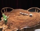 乌金木实木大板直角办公桌会议茶桌j简约现代