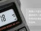 北峰BF-3111对讲机民用50公里自驾游酒店车载自驾游数字