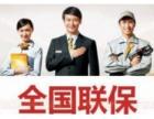 欢迎进入%巜余姚海信电视机(各中心)%售后服务网站电话