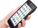 安卓工业级手机