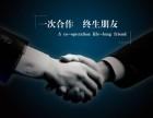 江桥万达广场法律顾问律师团队-江桥法律顾问咨询