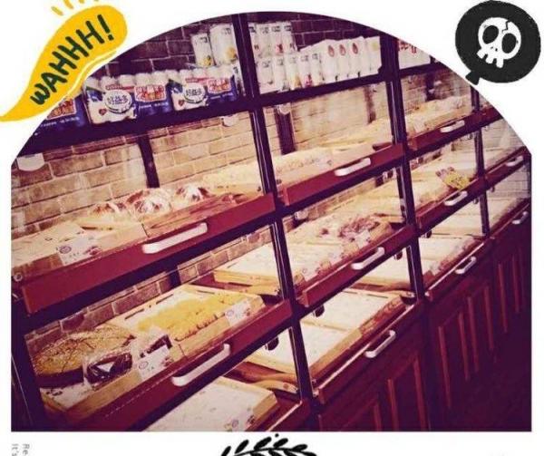 「实体店更放心」专业制作生日蛋糕同城免费送货上门