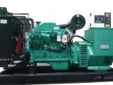 供应安徽东风康明斯160千瓦RLC160柴油发电机组