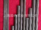厂家直供桥梁预应力钢绞线 预应力钢绞线 热镀锌钢绞线 钢绞线