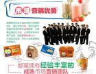 山西奶茶冷饮店加盟 都菓奶茶夏季创业首推项目