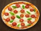 尊宝披萨加盟多少钱 尊宝披萨加盟流程 怎么加盟尊宝披萨