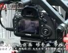 东莞制作公司石龙宣传片拍摄巨画传媒值得您依赖