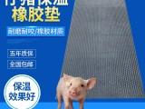 仔豬橡膠墊產床小豬保溫墊保育床保育仔豬防滑保溫橡膠墊豬墊子