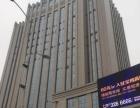 鹏博财富中心5号楼B座0606室