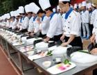 陕西新东方告诉你考厨师登记证的问题
