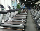 伯恩国际健身运动中心