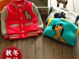 新款童装冬季外套 男女童宝宝卫衣毛巾绣花加绒加厚冬季小童外套