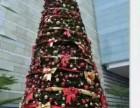 大型圣诞树生产批发价格 圣诞树厂家直销