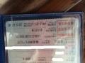 日产骊威2010款 骊威 1.6 自动 劲锐版 GX标准型