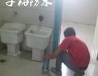 宿州子裕防水(维修各种防水)