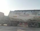 转让 水泥罐车安徽开乐罐17年45方散装水泥罐车