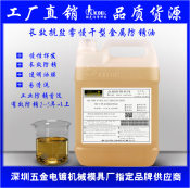 厂家直销防锈油 金属工件长期防锈剂 使用