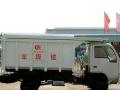 东营东风5方垃圾车出售厂家直销