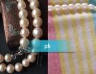 天然粉色珍珠项链