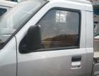 出售微型单排货车