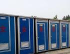 德州出售租赁移动厕所就选德州鑫灿设备租赁公司