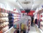 渝西广场斜对面人流量超大品牌内衣店转让