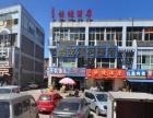 火车站 鑫龙湾D座 写字楼 73平米