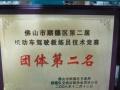 广州木质牌匾木质授权牌木质加盟牌定制